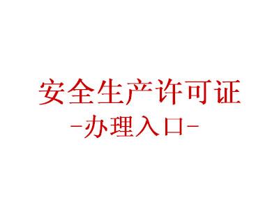 瀹��ㄨ�稿��璇�浠e�?  width=