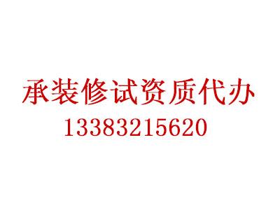 ?#22745;瑁呬慨璇��祫璐?#28000;?#37716;?  width=