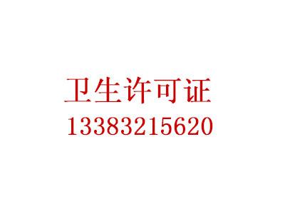 鐭冲��搴勫崼鐢?#29825;稿彲璇佷唬鍔?  width=