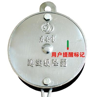 青岛训练型逃生缓降器