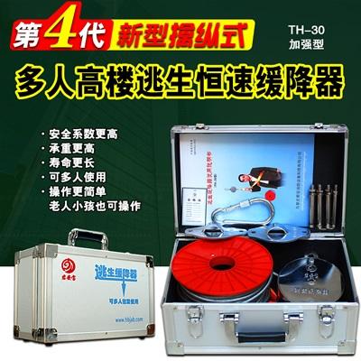 加强型逃生缓降器