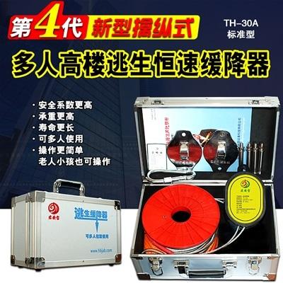 济南标准型逃生缓降器