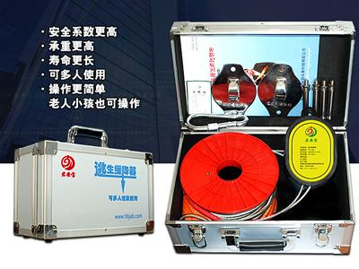 济南山东救生缓降器厂家