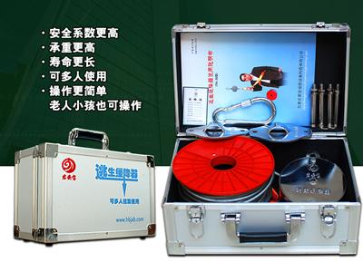 济南济南救生缓降器厂家
