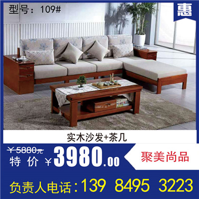 遵义中式家具