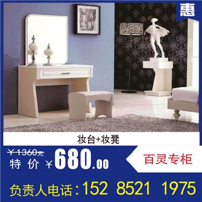 遵义韩式家具