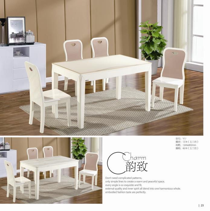喜之岛餐桌