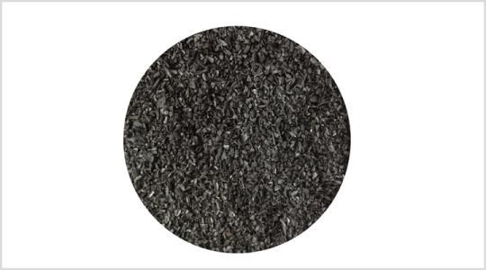 特種活性炭