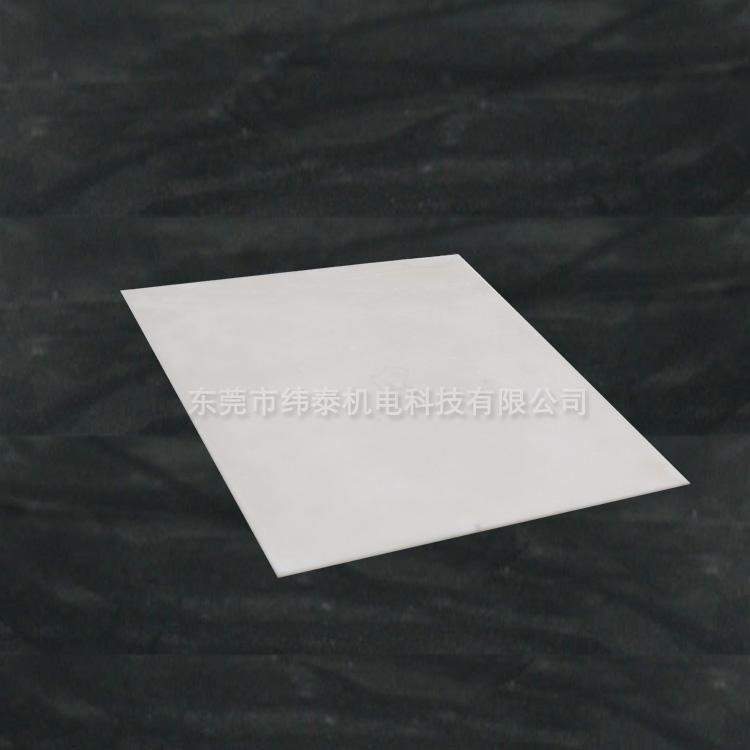 碳化硅陶瓷基复合材料片研磨抛光加工