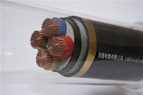 四川低压电力电缆