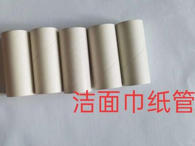 定做洁面巾纸管
