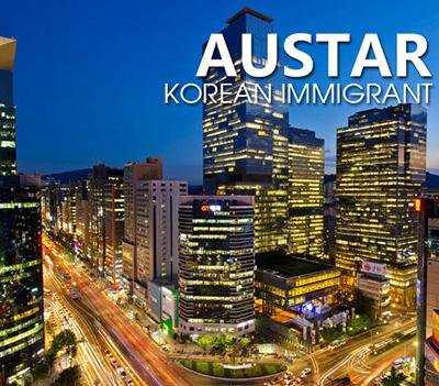 韩国投资移民