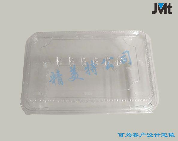 水果吸塑包裝盒