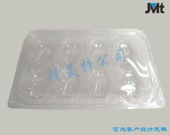 水果吸塑盒