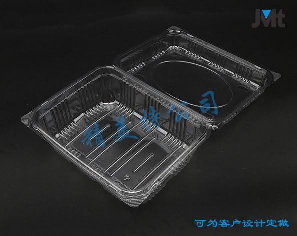 1500M果蔬盒