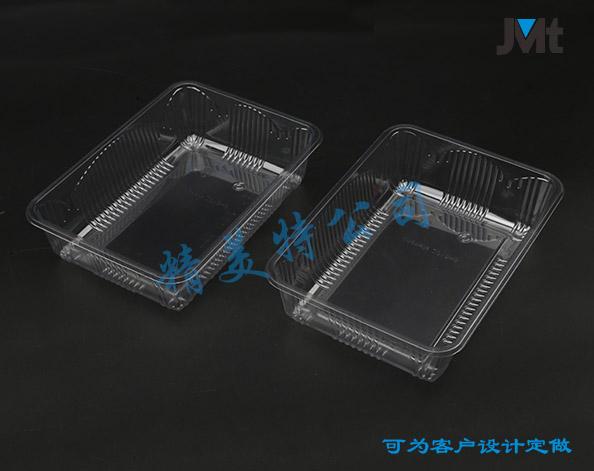 2015H5果蔬盒