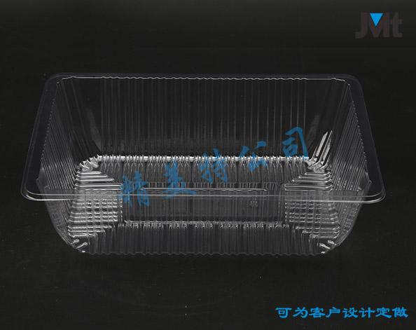 2116H6果蔬盒
