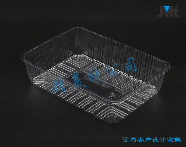 2518H6果蔬盒