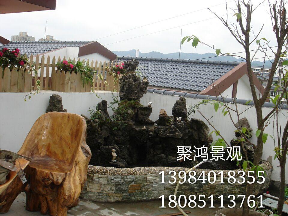 庭院假山鱼池设计