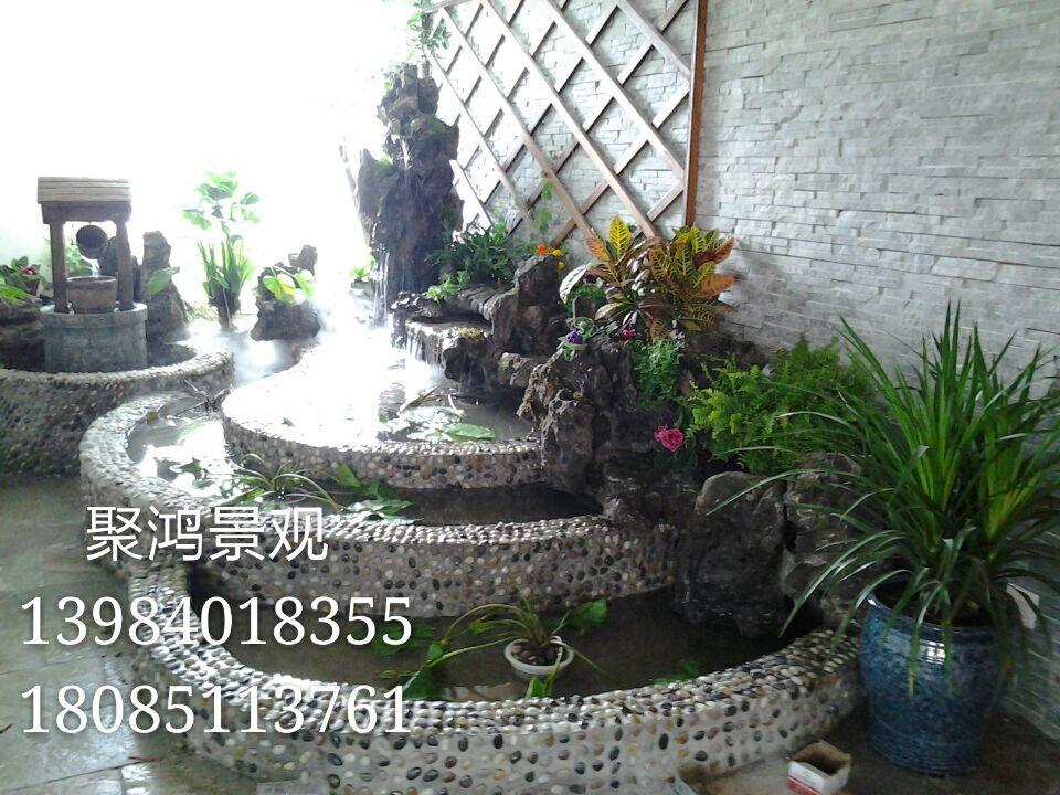 贵州假山鱼池