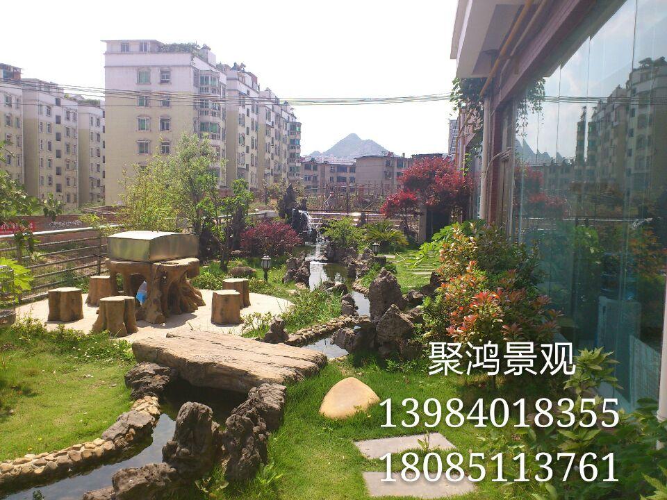 贵州园林景观