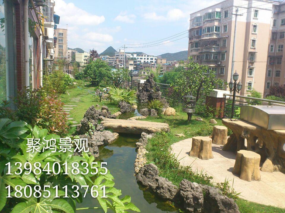 花园洋房园林景观