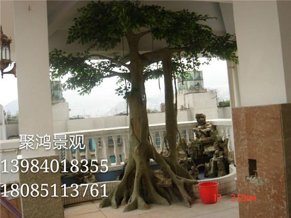 仿真古树设计