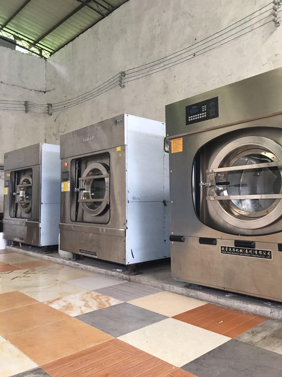 重慶洗衣廠烘干機