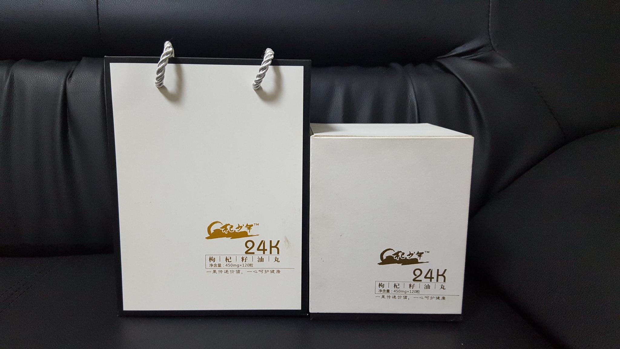 四川食品包装盒制作