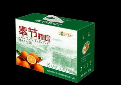 四川土特产包装盒