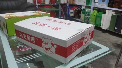 四川食品包装想订做