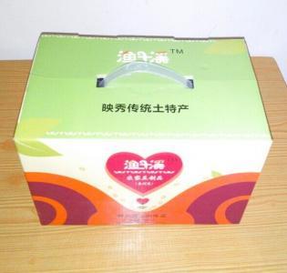 成都包装盒设计公司