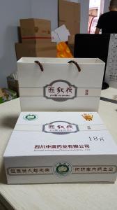 土特产礼品盒包装