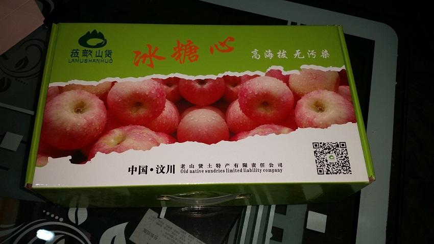 成都蘋果飛機盒訂做