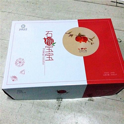 成都水果包裝盒