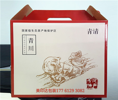 成都包装盒设计