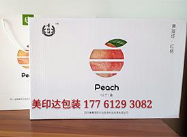 成都水果禮品盒