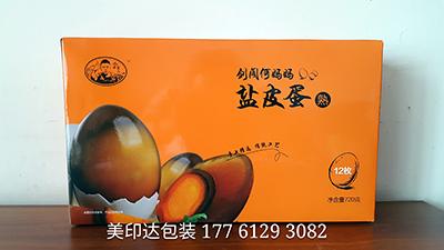 成都水果包装盒生产厂家