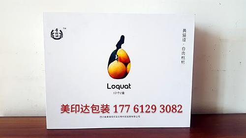 成都桃子包装盒定制