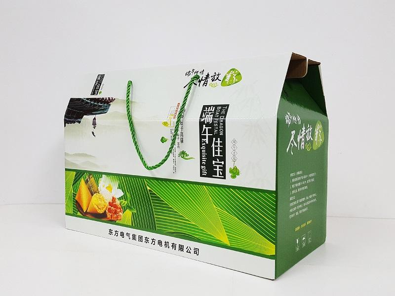粽子禮品盒製作