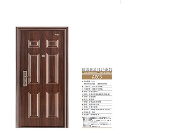 安全門和防盜門區別