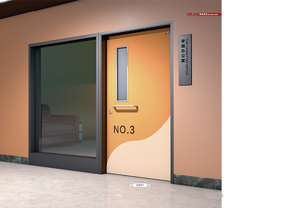 學校安全門