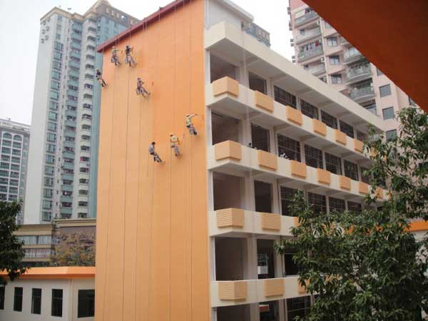 2020年香港历史开奖记录版_成都外墙翻新施工