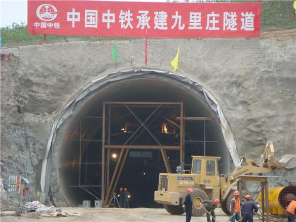 成都隧道防水施工