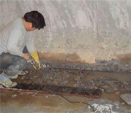 地下室补漏