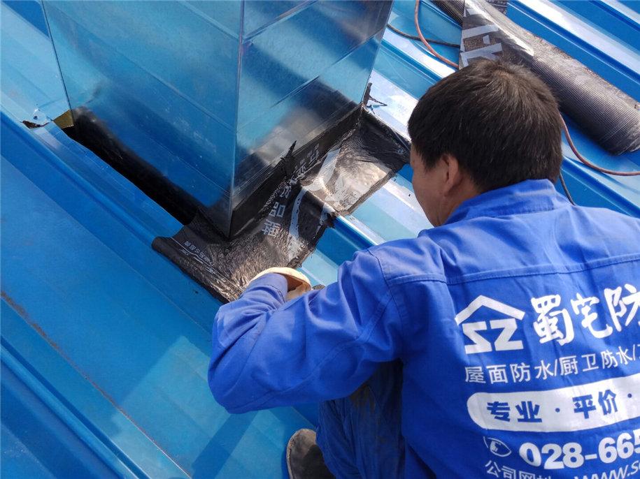 2020年香港历史开奖记录版_彩钢厂房防水