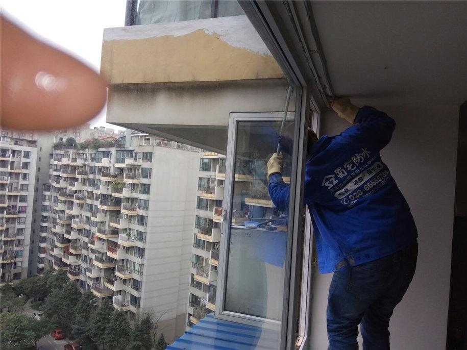 飘窗防水补漏