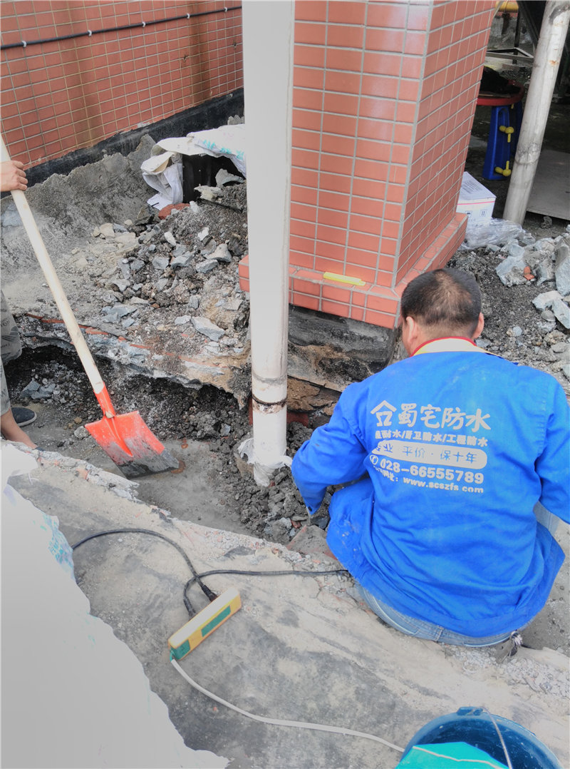 2020年香港历史开奖记录版_成都防水堵漏