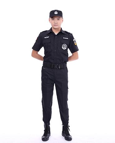 保安夏季制服