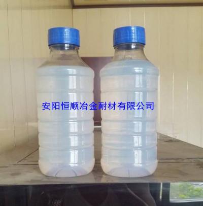 酸性硅溶胶